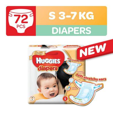 Huggies Gold Diapers S