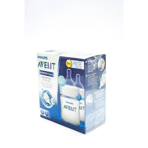 Philips Avent Classic Feeding Bottle Twin