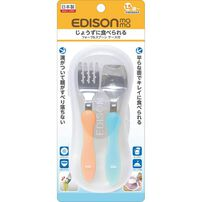 Edison Mama Fork and Spoon With Case (Orange / Soda)