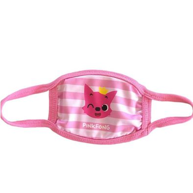 Pinkfong Fashion Mask Pinkfong Pink Stripes