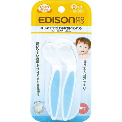Edison Mama Fork and Spoon Baby With Case (Blue)