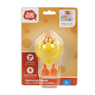 Top Tots Swimming Duckie