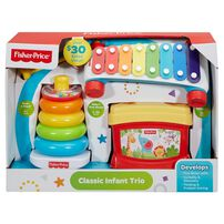 Fisher-Price Classic Infant Trio Gift Set
