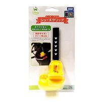 Tomy Disney Mickey Mouse Shoes Clip