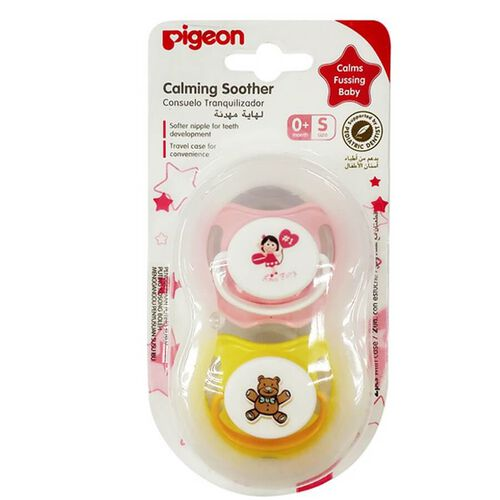 Pigeon Calming Soother Girl 2 Pieces Size S