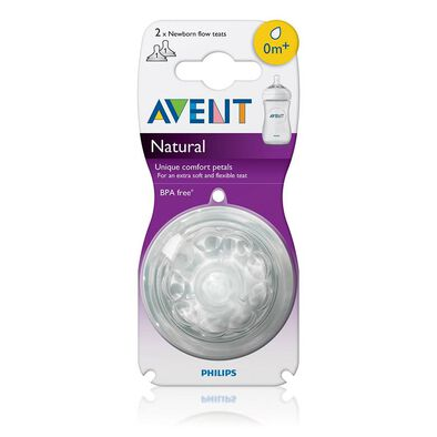 Philips Avent Natural Teat Slow Flow (F651/27)