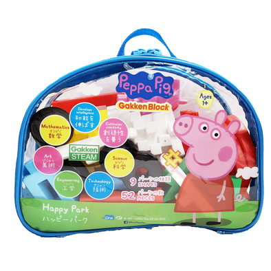 Gakken Block Peppa Pig Happy Park