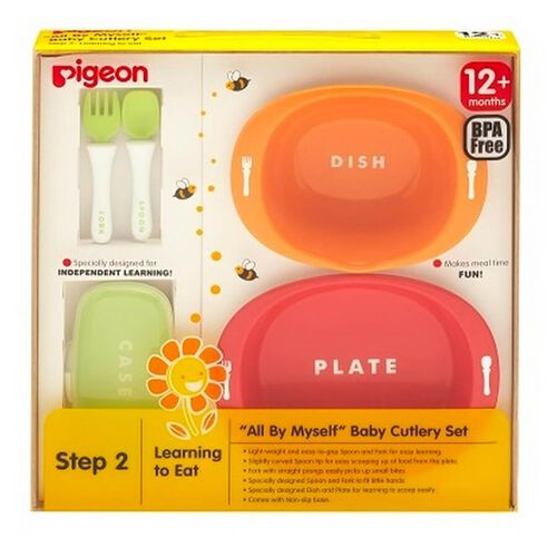 Pigeon All By Myself Baby Cutlery Set