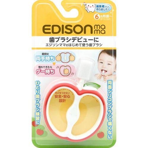 Edison Mama My First Apple Toothbrush