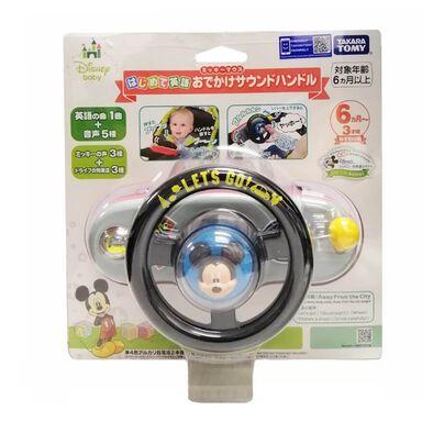 Disney Baby Mickey Mouse Outdoor Wheel