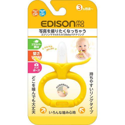 Edison Mama Baby Banana Ring