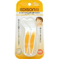 Edison Mama Fork and Spoon Baby With Case (Yellow)