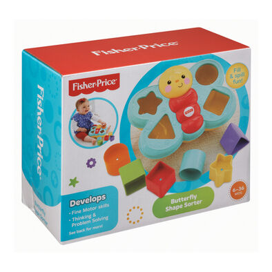 Fisher-Price Infant Butterfly Shape Sorter