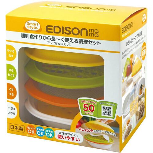 Edison Mama Homemade Cooking Set
