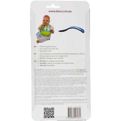 B.Box Flexible Silicone Spoons (2 Pack) Red/Blue
