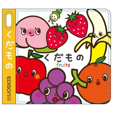 Edison Mama Scented Bath Book Fruit