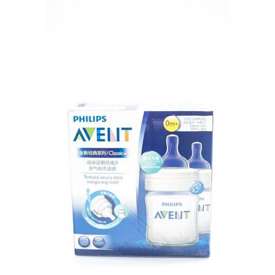 Philips Avent Classic Feeding Bottle Twin