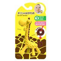 Edison Mama Giraffe Teether