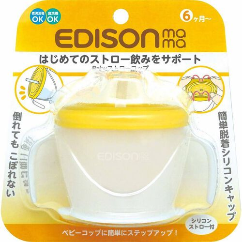Edison Mama Baby Straw Cup