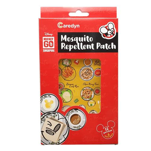 Disney Mickey Go S'pore Mosquito Repellent Patch