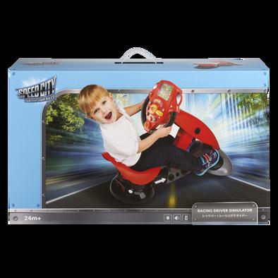 Speed City Junior Racing Driver Simulator