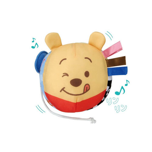 Disney Baby Winnie The Pooh Ball