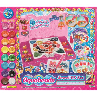 Aquabeads EX Set