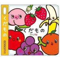 Edison Mama Scented Bath Book Fruit