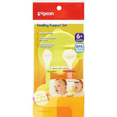Pigeon Feeding Support Set