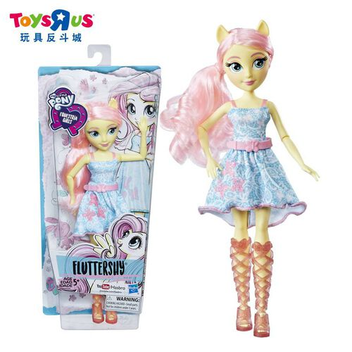 My Little Pony Equestria Girls Classic Doll - Assorted